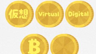 【初心者必見】仮想通貨を扱う上で肝に銘じておくこと4選