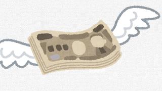 【随時更新】急に5万円使えるとなったら買いたいモノ8選
