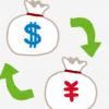 バイナンスで仮想通貨をビットコインに両替する方法
