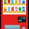 【閲覧注意】自動販売機で買ったジュースの中に入っていた衝撃のモノとは!?